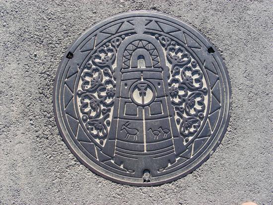 sakiyama12.jpg